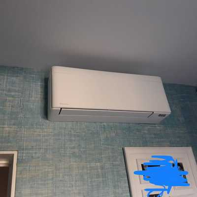 Ar Condicionado Daikin Stylish