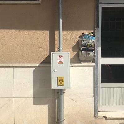 Caixa de entrada de edifício
