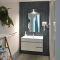 #Atenção à casa de banho