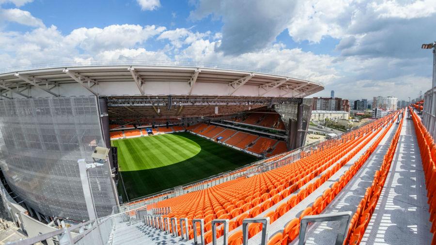 Estádio Central