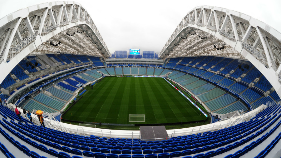 Estádio Olímpico Fisht