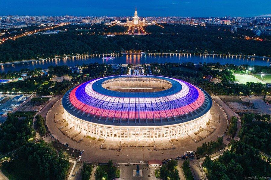 Estádio Olímpico Luzhniki