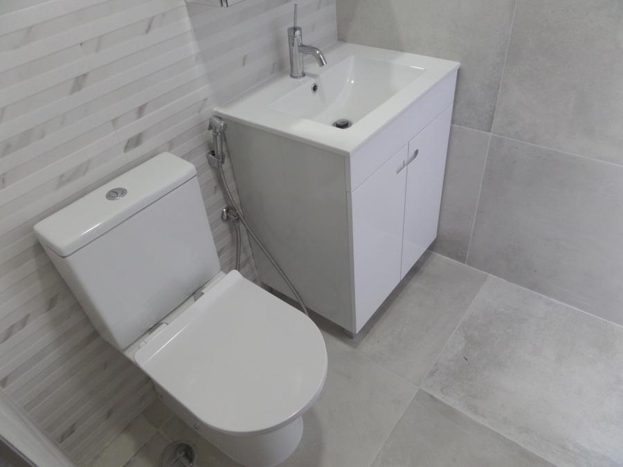 wc suit