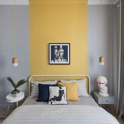 Como fazer uma cabeceira de cama barata - e 10 ideias