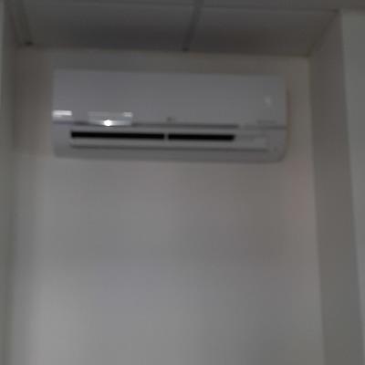 ar condicionado tipo multi split