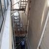 Remodelar Edifício