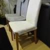 Colar cadeiras em v n gaia