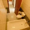 Pequena reforma de wc