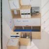 Construção móvel escritório