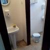 Chão em sanitário