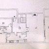Consultoria Em Decoração De Interiores