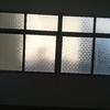 Colocação de janela