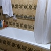Instalação De Banheira Ou Duche