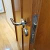 Conserto de 7 portas interiores em madeira
