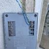 Outros Trabalhos De Eletricidade