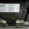 Reparação De Eletrodomésticos