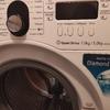 Instalação De Grandes Eletrodomésticos