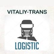 Vi-kirilov-transporte Kirilov